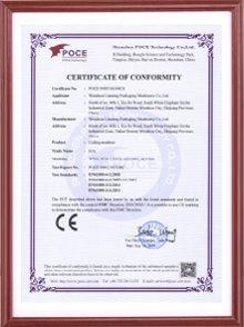 1579247087-Certificate1