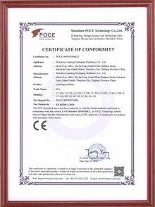 1579247096-Certificate4