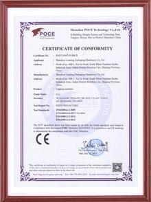 1579247101-Certificate5