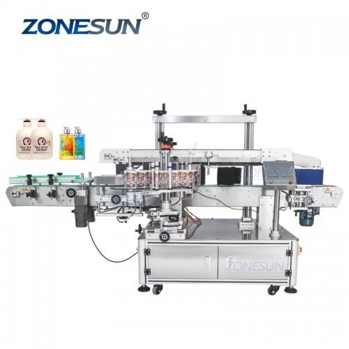 Automatic Flat Round Bottle Labeling Machine